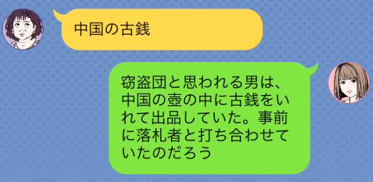 f:id:michsuzuki:20160818105005p:plain