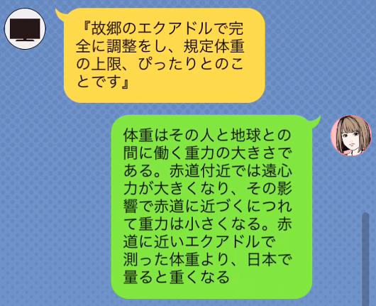 f:id:michsuzuki:20160818105131p:plain