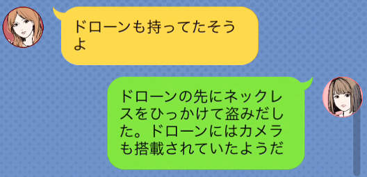 f:id:michsuzuki:20160818105300p:plain