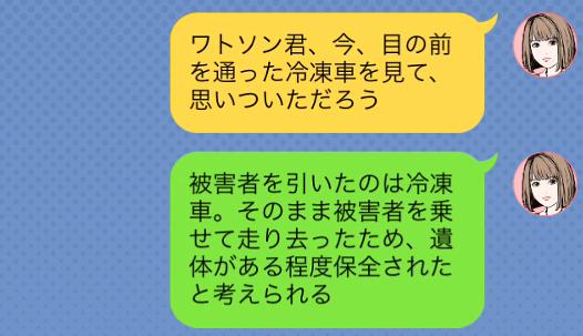 f:id:michsuzuki:20160818105405p:plain