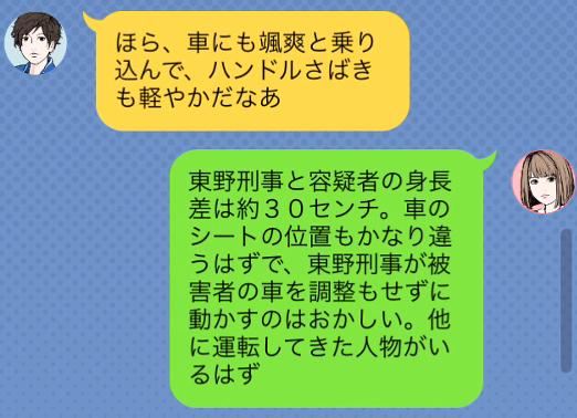 f:id:michsuzuki:20160818105518p:plain