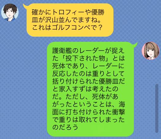 f:id:michsuzuki:20160818105707p:plain