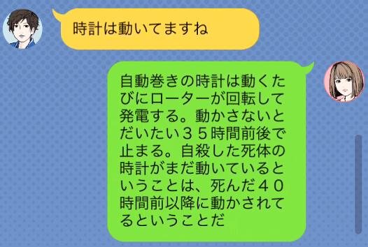 f:id:michsuzuki:20160818105825p:plain