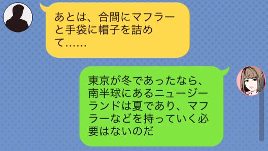 f:id:michsuzuki:20160818105935p:plain