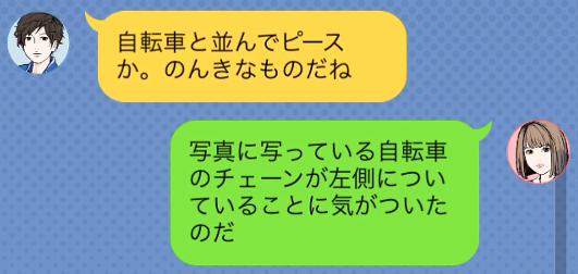 f:id:michsuzuki:20160818110158p:plain