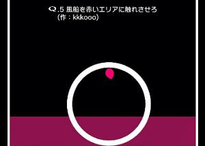 f:id:michsuzuki:20160818115250p:plain