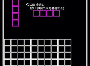f:id:michsuzuki:20160818120626p:plain