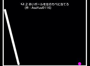 f:id:michsuzuki:20160818141526p:plain