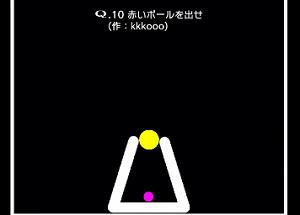 f:id:michsuzuki:20160818142633p:plain