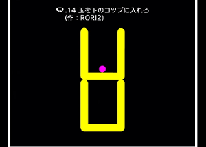 f:id:michsuzuki:20160818143625p:plain