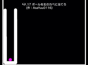 f:id:michsuzuki:20160818144103p:plain