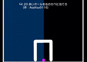 f:id:michsuzuki:20160818144617p:plain