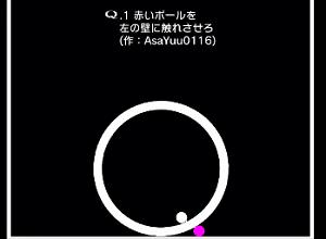 f:id:michsuzuki:20160818152143p:plain