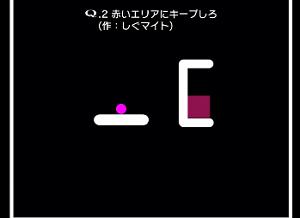 f:id:michsuzuki:20160818152523p:plain