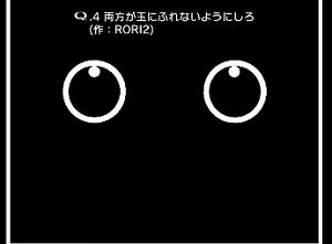 f:id:michsuzuki:20160818160017p:plain