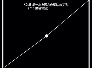 f:id:michsuzuki:20160818160257p:plain
