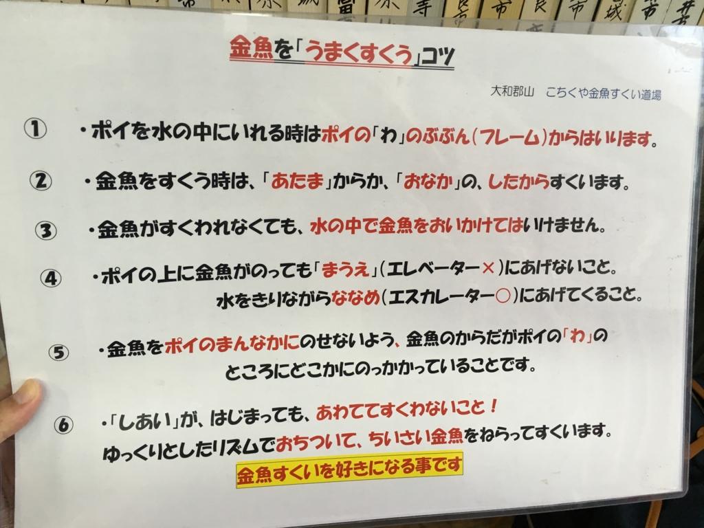 f:id:michsuzuki:20160820145627j:plain