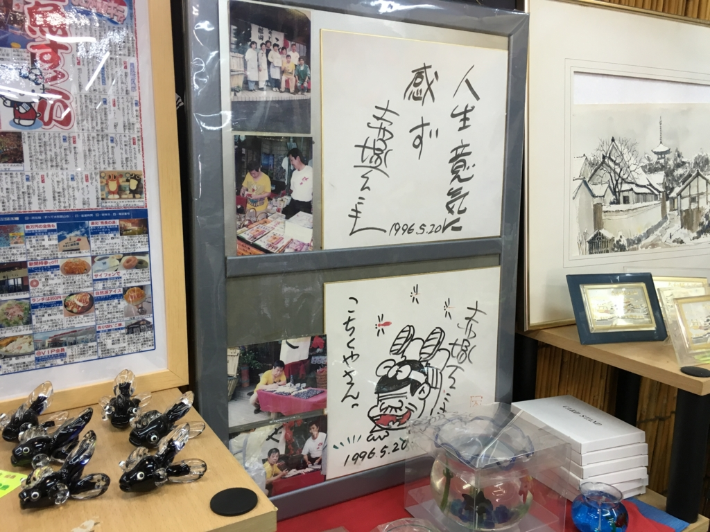 f:id:michsuzuki:20160820150327j:plain