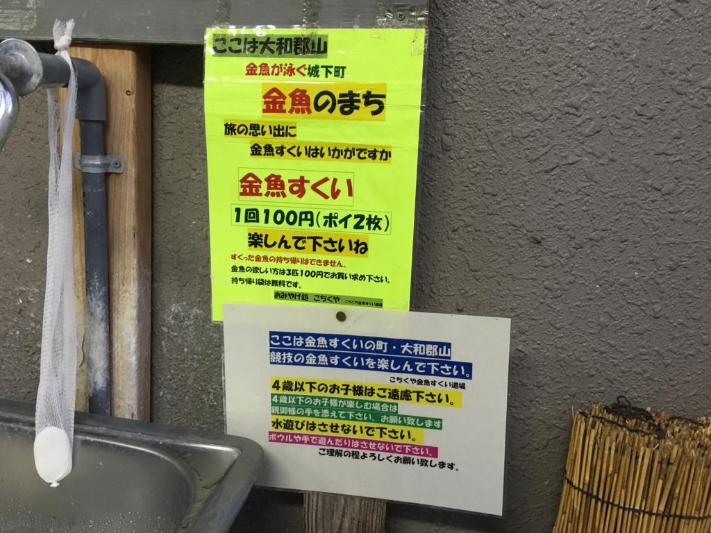 f:id:michsuzuki:20160820182208j:plain