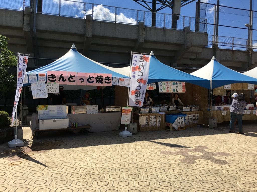 f:id:michsuzuki:20160821133201j:plain