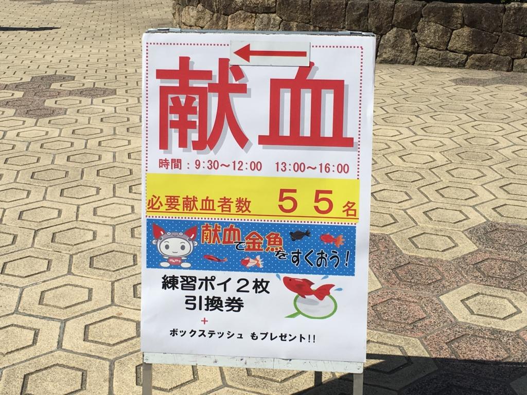 f:id:michsuzuki:20160821134651j:plain