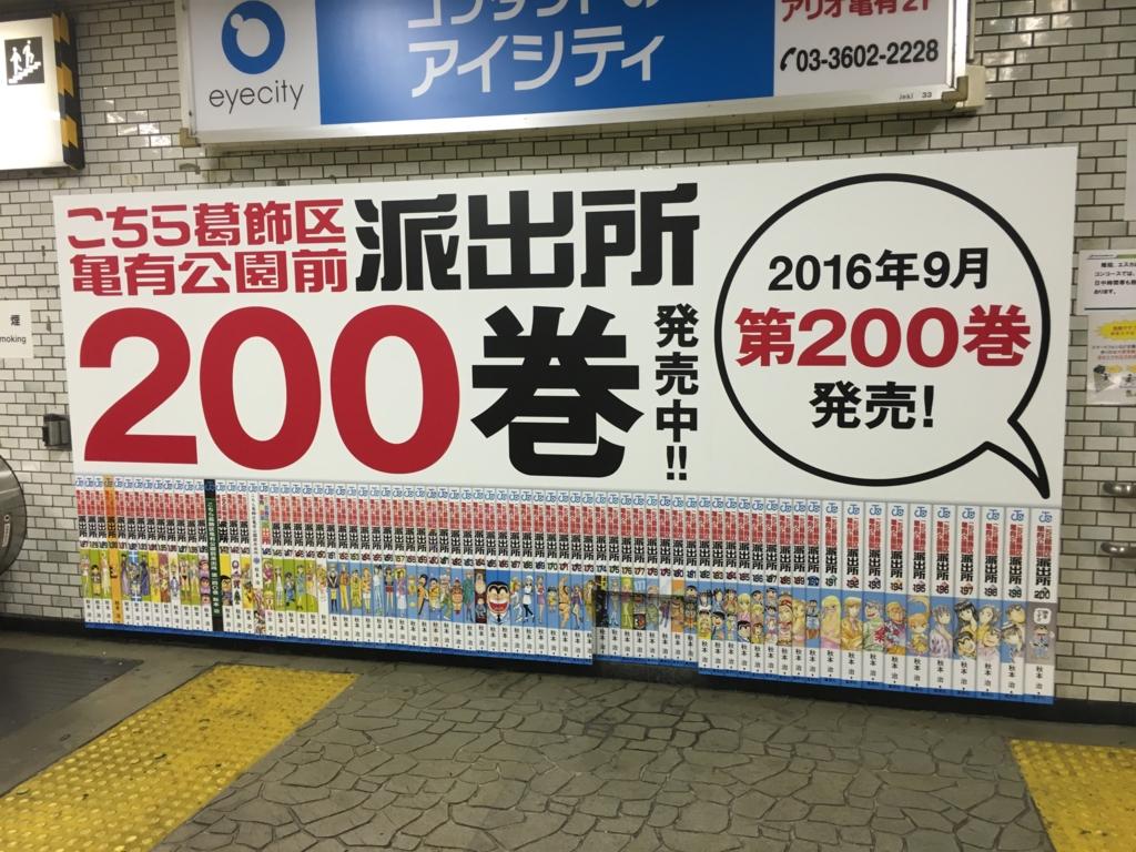 f:id:michsuzuki:20160917050209j:plain