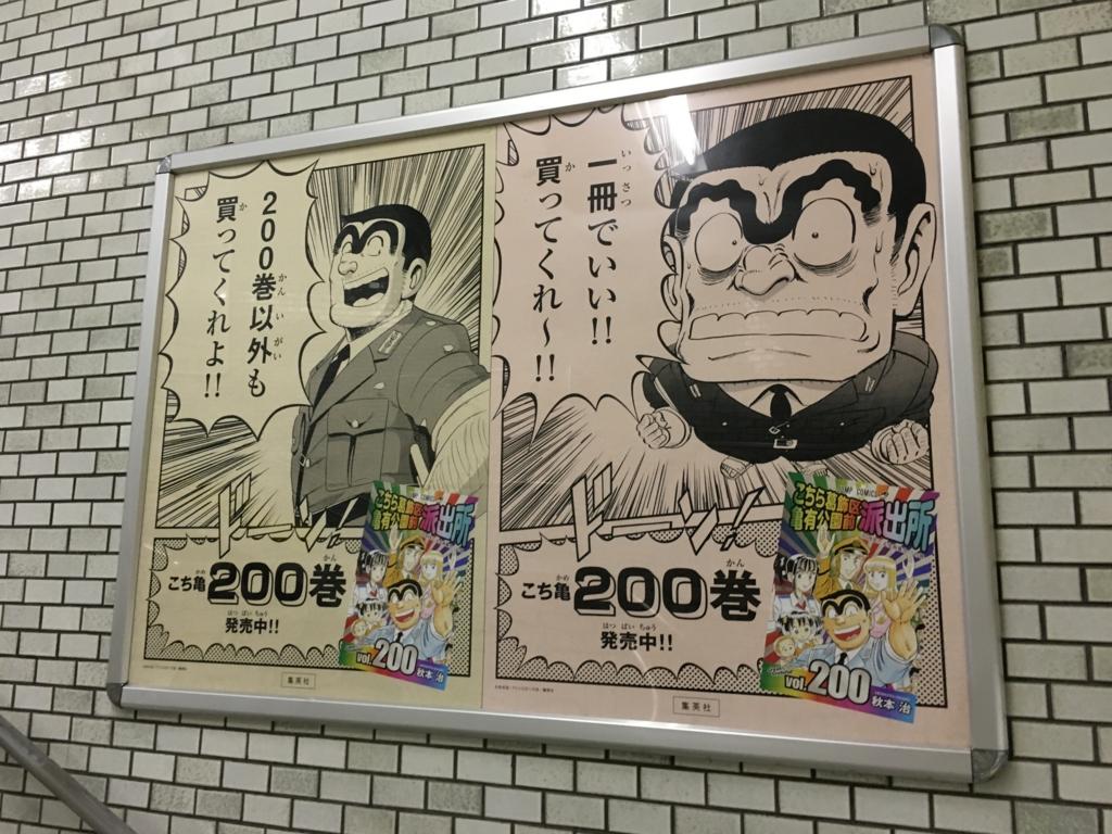 f:id:michsuzuki:20160917051239j:plain
