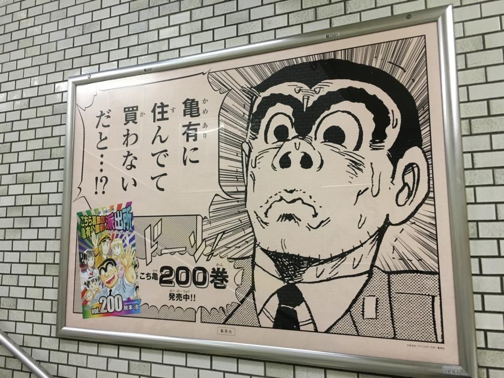 f:id:michsuzuki:20160917051247j:plain