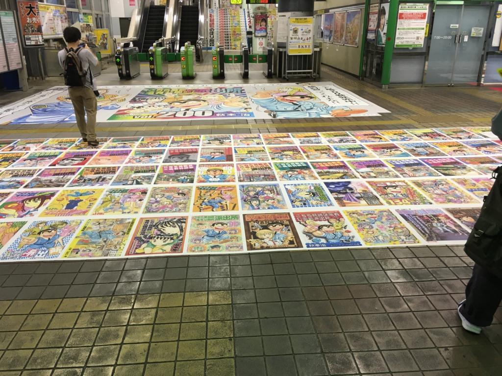 f:id:michsuzuki:20160917052401j:plain