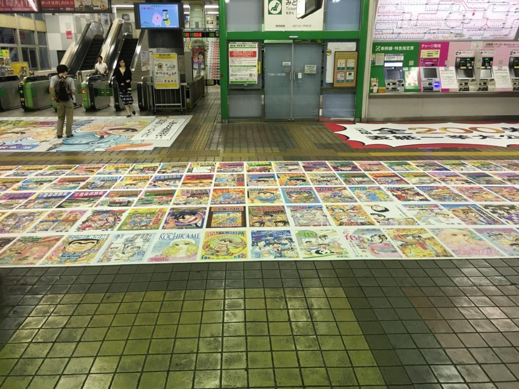 f:id:michsuzuki:20160917052413j:plain