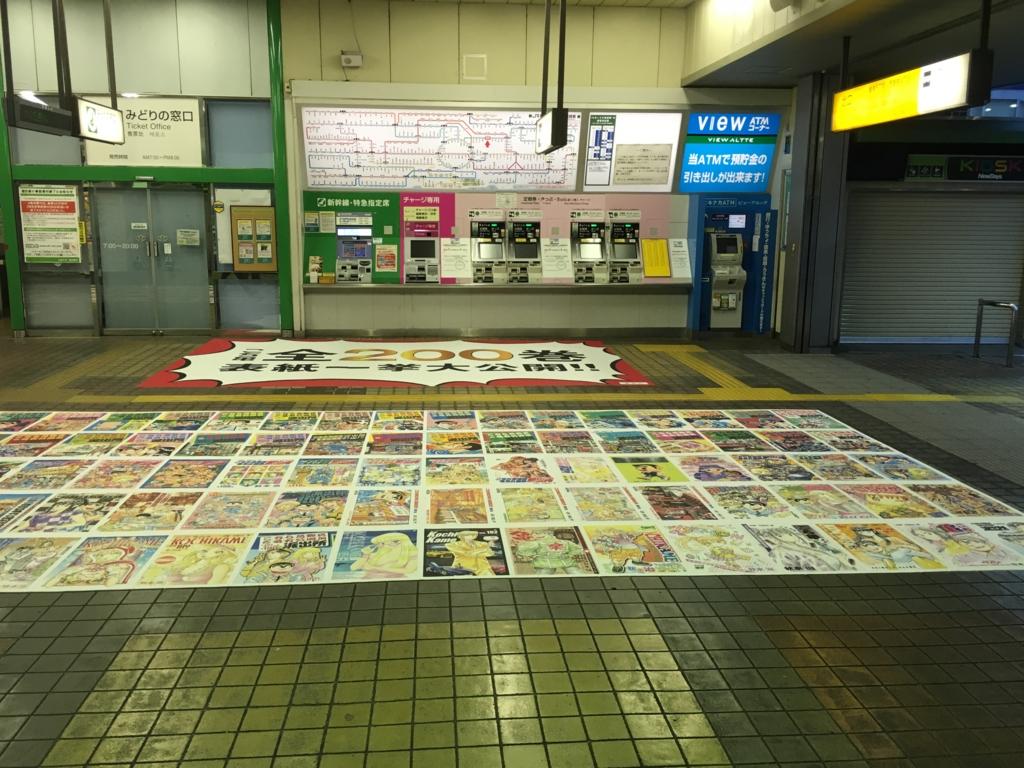 f:id:michsuzuki:20160917052430j:plain