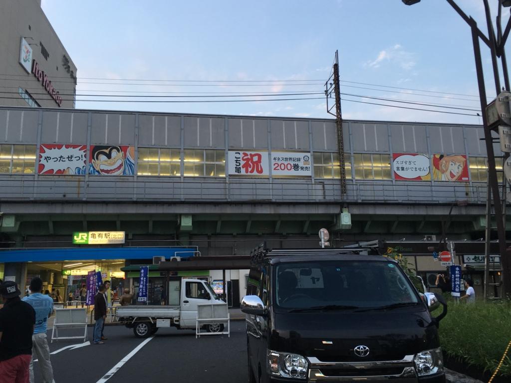 f:id:michsuzuki:20160917052843j:plain