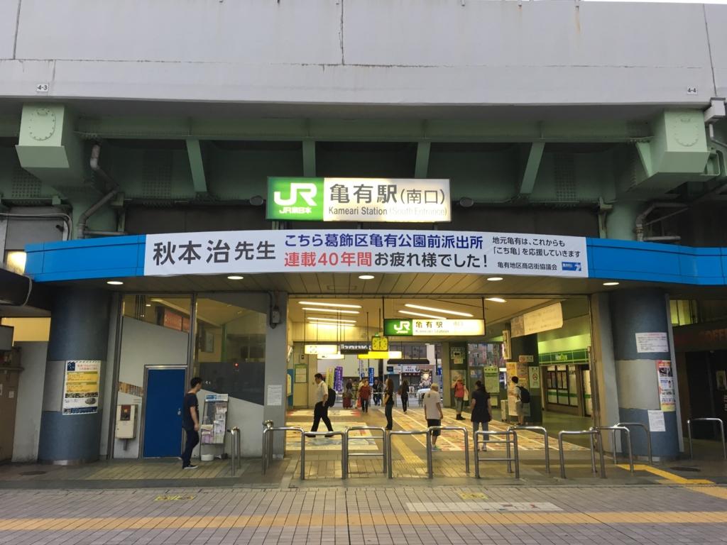 f:id:michsuzuki:20160917053126j:plain