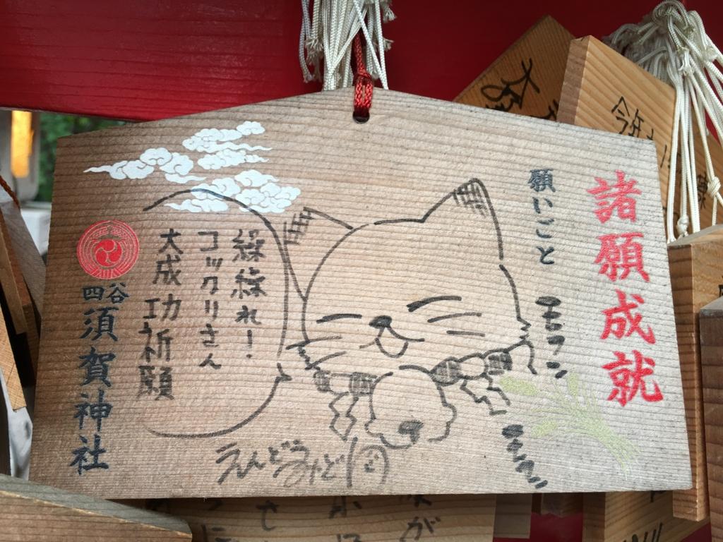 f:id:michsuzuki:20160926161852j:plain