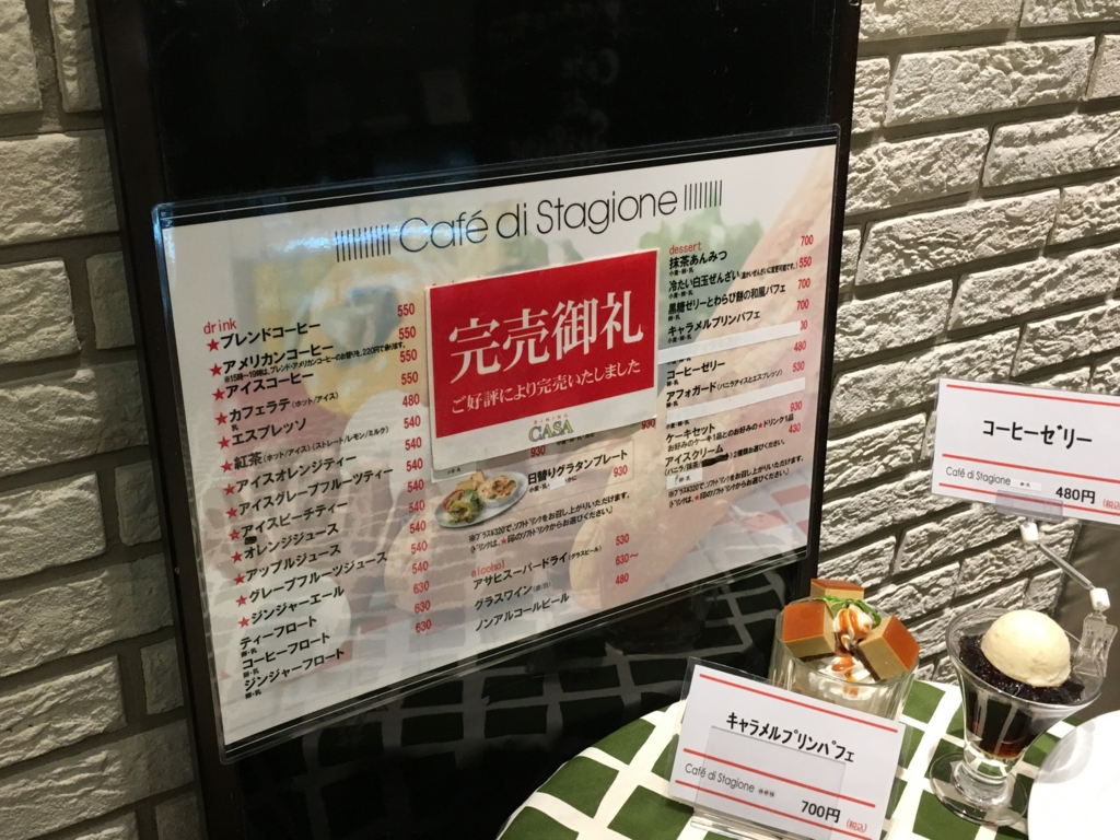 f:id:michsuzuki:20160930191353j:plain