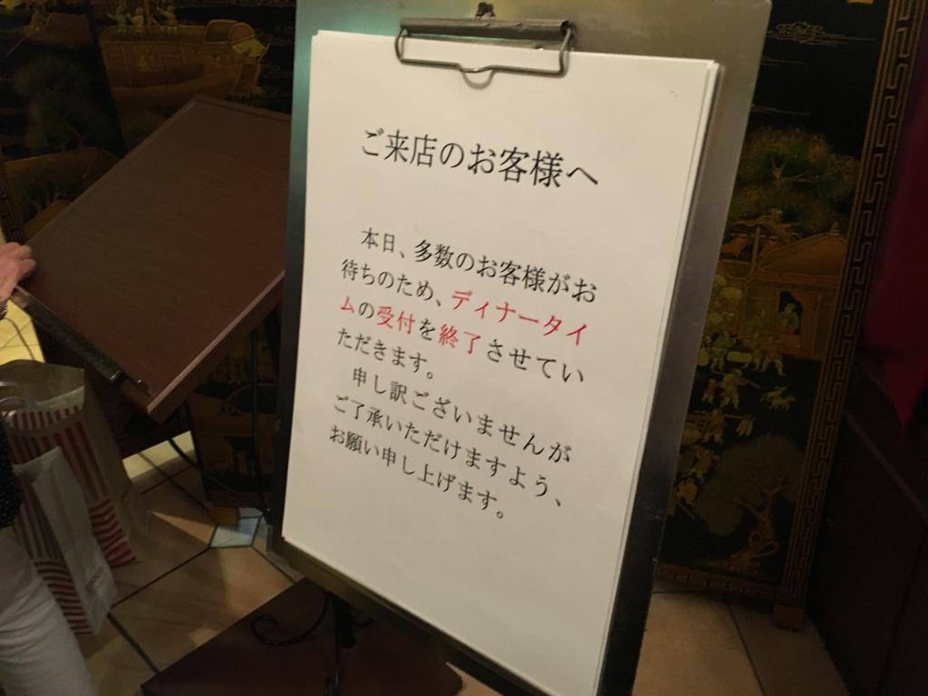 f:id:michsuzuki:20160930191728j:plain