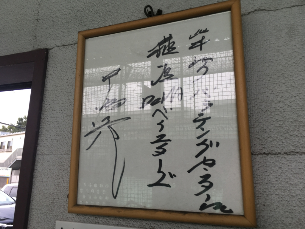 f:id:michsuzuki:20161001144414j:plain