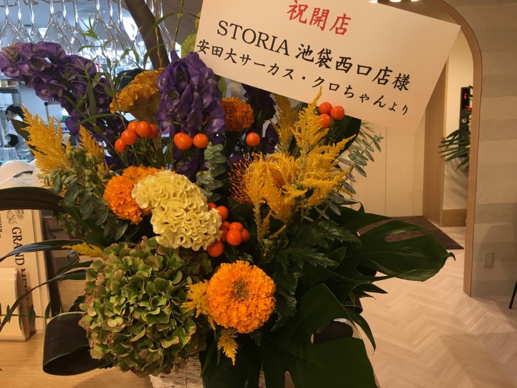 f:id:michsuzuki:20161005114340j:plain