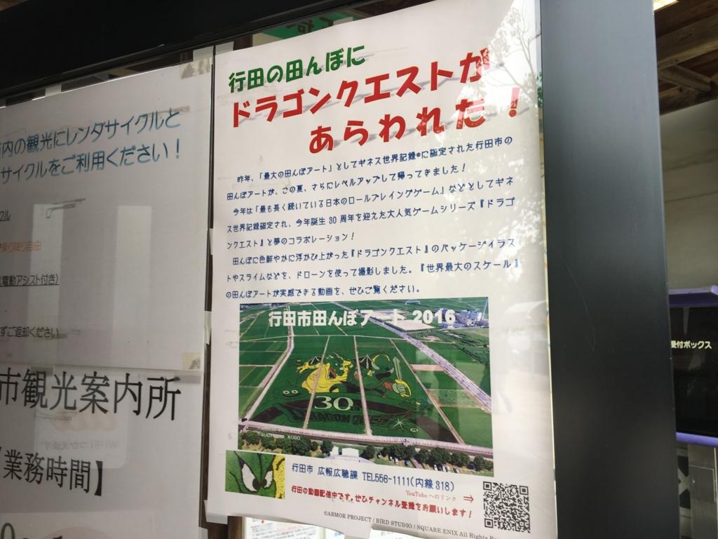 f:id:michsuzuki:20161010145553j:plain