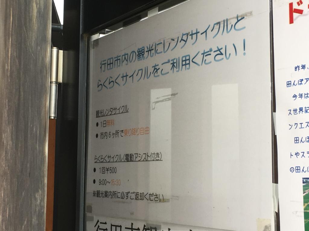 f:id:michsuzuki:20161010145604j:plain