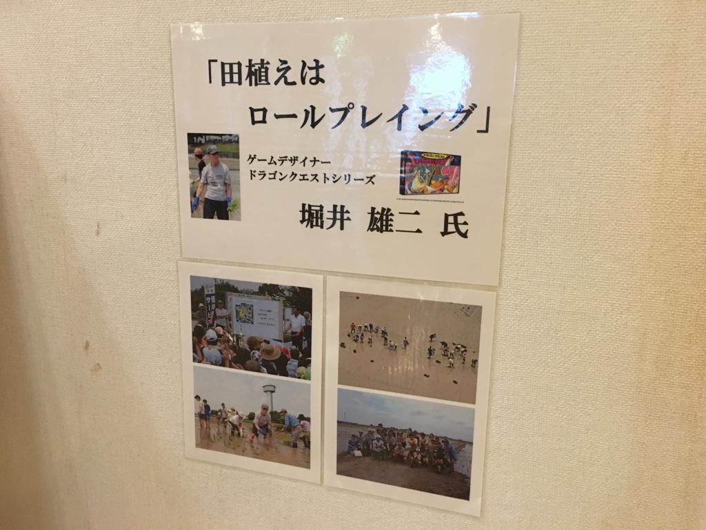 f:id:michsuzuki:20161010155100j:plain