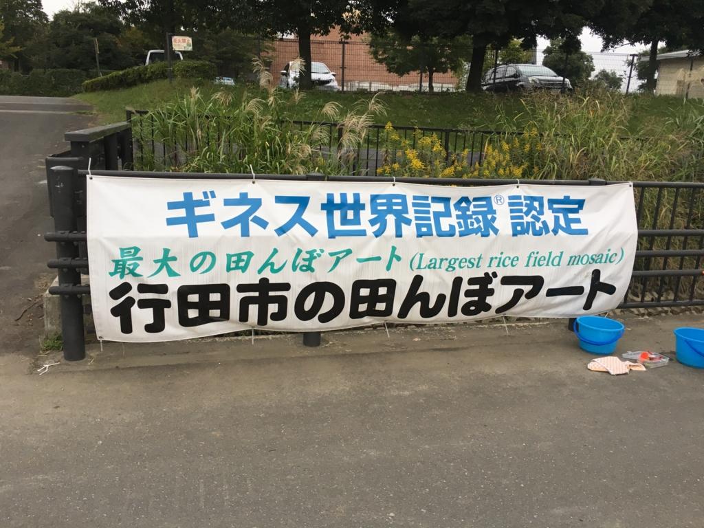 f:id:michsuzuki:20161010163521j:plain