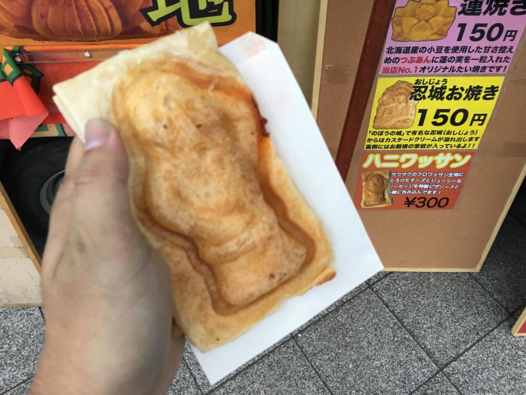 f:id:michsuzuki:20161010164551j:plain