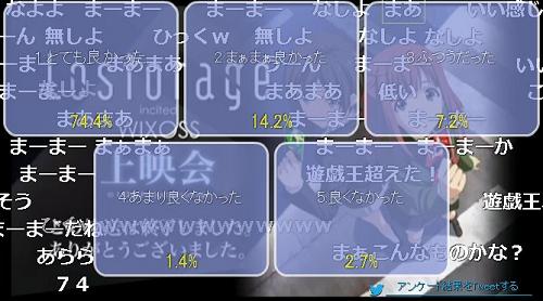 f:id:michsuzuki:20161021113623p:plain