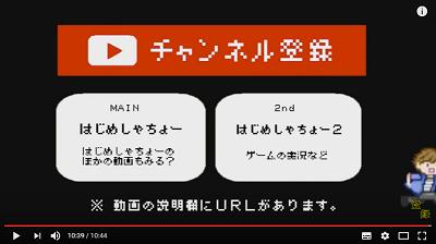 f:id:michsuzuki:20161125020931p:plain
