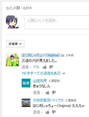 f:id:michsuzuki:20161128152055p:plain