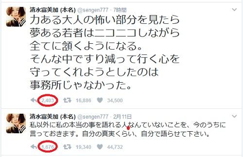 f:id:michsuzuki:20170213051348j:plain