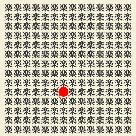f:id:michsuzuki:20170309064447p:plain