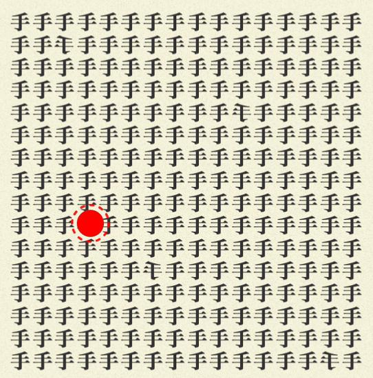 f:id:michsuzuki:20170309065007p:plain
