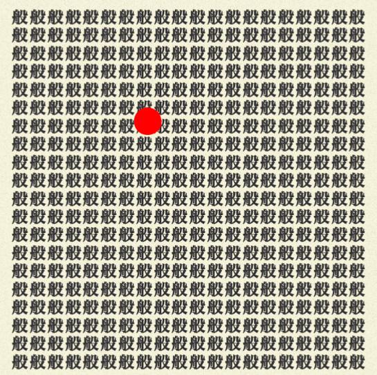f:id:michsuzuki:20170309165006p:plain